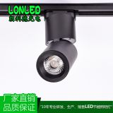 COB LED Track Spotlight Aluminum Case 12W for toggery/ showcase