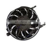 NEW CONDENSER FAN FITS for COROLLA 1.8L 93-95