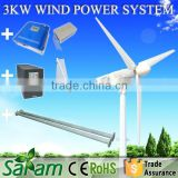 3000w horizontal home use wind generator system