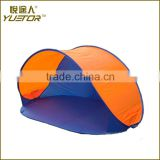 Yuetor 2-3 person Instant Pop up Beach Cabana Tent Sun Shelter