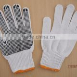 10gauge white cotton hand gloves / industrial PVC dot cotton gloves / cheap cotton working gloves manufacturers in China