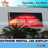 RGX p5 full color outdoor led display screen/advertising display from shenzhen manufacture