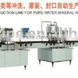 CG series Automatic Beverage Production Line/Beer line Beverage Machine