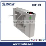 Stainless steel semi-automatic half height access control designer drop arm safe tripod turnstile