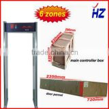 professional 6 multi zones metal detector door HZ-300 best-selling access control system
