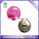 Customize metal tinplate button badge round magnetic Bottle Opener