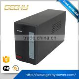 PCH500 300W offline 12V4.5AH Battery Inside with LED Backup Uninterrupted Power Supply/UPS
