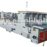 Carton Packaging Machinery Advanced ES-1450-AC AUTOMATIC PASTE BOX MACHINE (expots type)