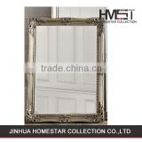 Factory sale new and hot home compact wall mirror for sale