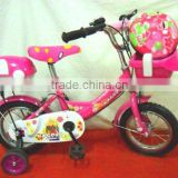 "12""best girl children bike/bicycle/cycle Kid's bike"