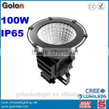 outdoor led flood light 100w with meanwell driver ip65 CE RoHS 5 years warranty for garden lighting led basketball court light