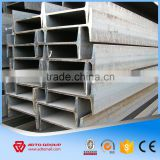 ADTO Group Structural Carbon Steel H Iron Beam Size Profile Warehouse Workshop SS400 A36 Q345B Hot Rolled Section Frame Rigid