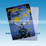 post card/post card printing/eid greeting card