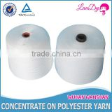 50s/2 semi dull china wholesale in cone or hank yarn 100pct spun polyester sewing thread