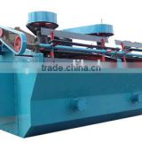 High Efficient And Effective Laboratory Flotation Machine With CE Certificate