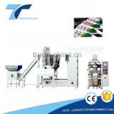 Rolled Meat frozen food VFFS wrapping machine
