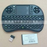 Mini Wireless Hebrew Keyboard with Mouse Touchpad for Android TV Box