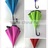 double layer inside out reverse umbrella with C shape handle upside down umbrella inverted umbrella