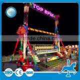 New technology top spin ride!!! Outdoor Playground equipment Amusement park top spin ride for sale