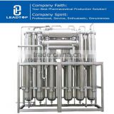 Water Treatment Turnkey Project for Pharmaceutical for Water Treatment System