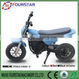 kids sports bike, electric bike, wholesale cheap mini dirt bikes FSD2500DH-2
