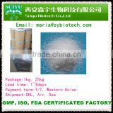 High purity amino acids L-theanine powder 99%