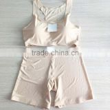 Nude color laser cut ladies sports bra set with removable pad