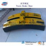 Manufacturer of Railway Brake Pad In China/The Lowest Price for Railway Brake Pad/The Lowest Price for Railway Brake Pad