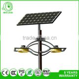 2.5M -4.5Mhigh solar led garden light Pole/ Excellent outdoor light for garden solar light/high lumen solar garden lights