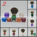 Personalized reisn handle badger hair shaving brush,private label shaving brushes