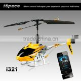 I/R control helicopter toy iOS devices control heli 3.5CH with Gyro inside
