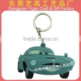 2016 Soft PVC one side embossed car parts key chain
