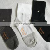 silver fiber comfortable diabetic socks