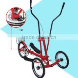 Elliptical Bike With Wheels Cross Trainer Outdoor Gym Fitness Equipment Indoor