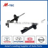 Best Shock absorber prices hydraulic for Toyota Corolla 48510-87693