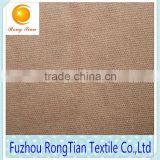 New plain style shiny BK cloth weft knitted lining fabric for laptop bags                                                                         Quality Choice