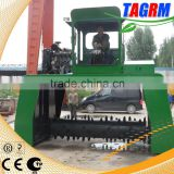 2016 Hot Selling organic fertilizer machine/chicken manure compost making machine/cow manure compost turning machine MG2200