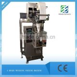 INQUIRY ABOUT Healthy Tea Packing Machine With Weigher Device