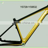 Chinese factory new style top quality 26er hardtail full carbon HM composite carbon fiber
