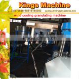 China SJ High Speed LDPE/HDPE Wind Cooling Recycling Machine,Wind Cooling Granulating Machine