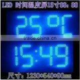 20 inches Sinoela led time /temperature/humidity sign/ led digit tube display outdoor time and temperature led display