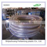 Customized steel wire PVC plastic hose tube with ISO9001 quality standard