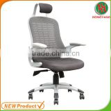 Breathable Cushion Full Mesh Office Chair With Headrest, Mesh Office Chair, Ergonomic Mesh Office Chair