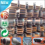 Hot Sale High Qulity 10.5mm thick different types of U type Z type used steel sheet pile Q295bz