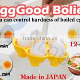 japanese kitchenware cookware kitchen utensils tools plastic soft boiled adjustable egg tray boiler maker container 75921