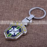 Customized Gift Creative Key New Brazil Football Team Logo Key Chain