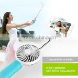 wholesale New Arrival rechargeable mini monopod Selfie Stick with Fan and power bank capacity 2200mAh