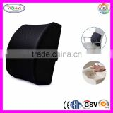 F101 Memory Foam 3D Mesh Lumbar Back Support Adjustable Pillow Massager Heat Car Seat Cushion