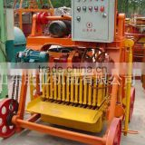 INQUIRY ABOUT block moulding machine prices in nigeria,QMY4-45 german concrete block making machine