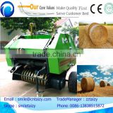 Round baler/mini round hay baler/corn silage round baler with low price for sale
